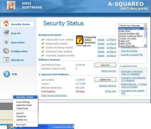 מסך  Security Center, free a squared