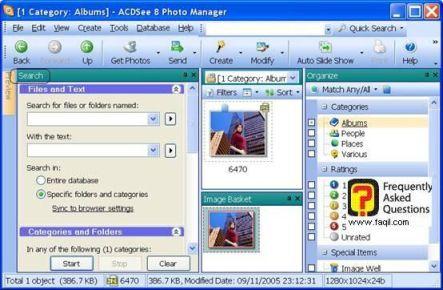 אפשרות Edit, לתוכנת Acdsee 8
