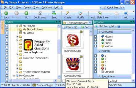 אפשרות folders, לתוכנת Acdsee 8