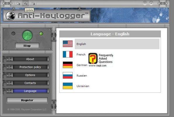 שפה אנגלית כמו שהגדרתם ל Anti Keylogger