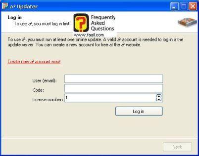 עדכון התוכנה, a squared
