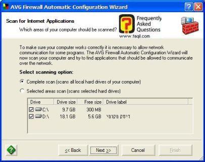 סריקת המחשב עם  AVG 7.5