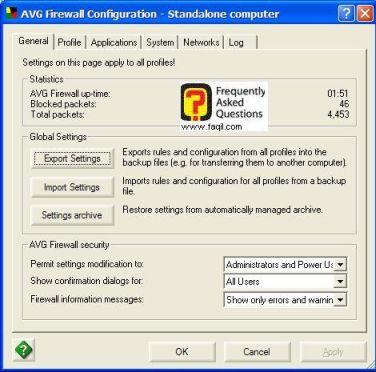 הגדרות כללי של  AVG 7.5