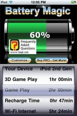 המסך הראשי, Battery Magic