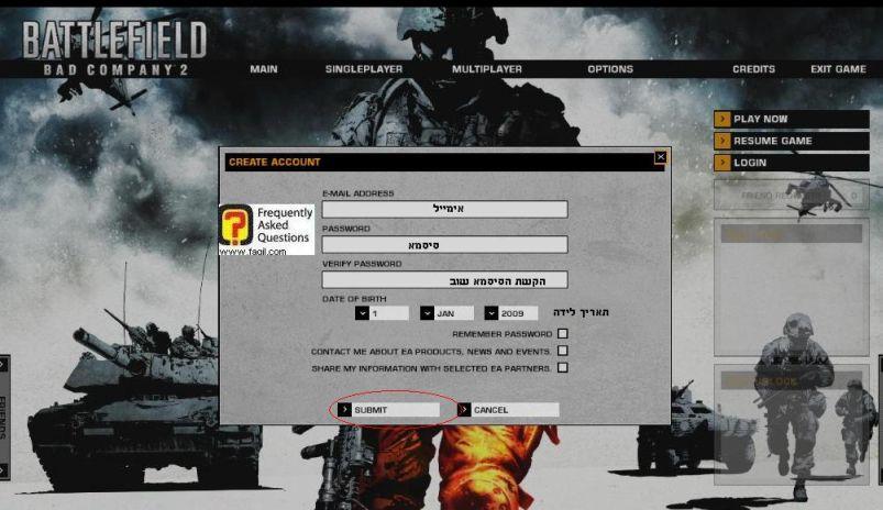 הקשת אימייל,סיסמא ותאריך לידה,המשחק Battlefield Bad Company 2  (באטפילד בד קומפני 2)