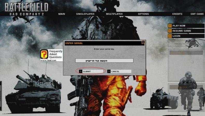 הקשת קוד הרישיון שהקשתם בתחילת ההתקנה,המשחק Battlefield Bad Company 2  (באטפילד בד קומפני 2)
