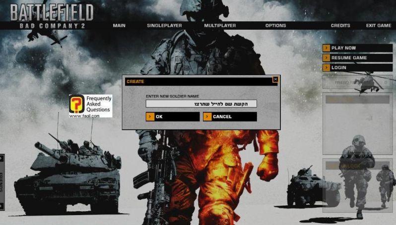 הקשת שם רצוי שתרצו, המשחק Battlefield Bad Company 2  (באטפילד בד קומפני 2)