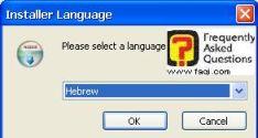 מסך בחירת שפת התקנה,תוכנתBleachBit