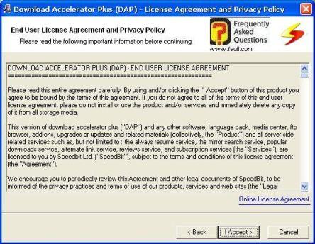 מסך הסכם הרישיון ,DAP