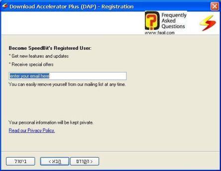 בחרו בהבא ללא הקשת אימייל, DAP