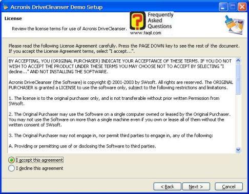 מסך הסכם הרישוי   בהתקנה,תוכנתDriveCleanser