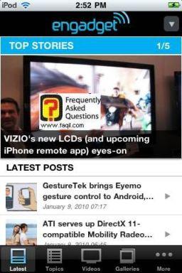 חלון ראשי לאחר בחירת מקור מידע, אפליקציית Engadget