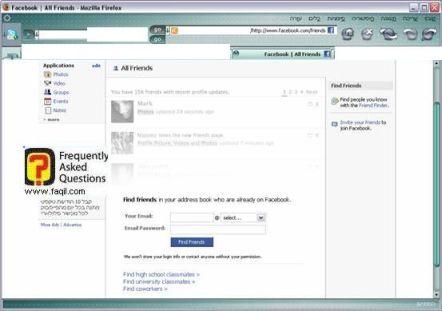 מסך  בחירה בחברים, פייסבוק