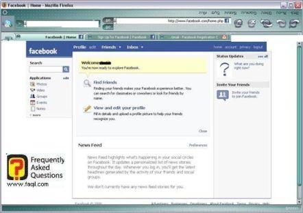 חזרה למסך הראשי, פייסבוק