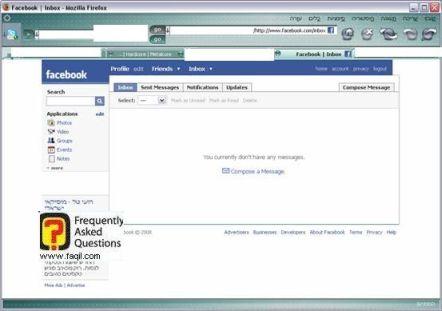 הודעות שנשלחו עי חברים, פייסבוק