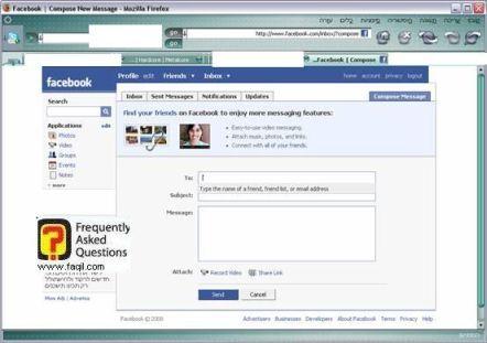 שליחת הודעה לעצמנו, פייסבוק