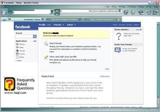 דף ראשי, פייסבוק