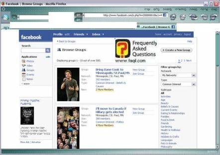 אלו קבוצות קיימות באתר, פייסבוק