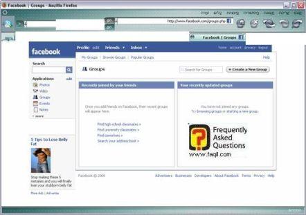 חלון ראשי של  קבוצות, פייסבוק