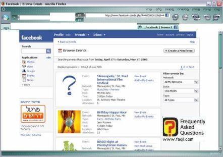 חלון  עיון באירועים, פייסבוק