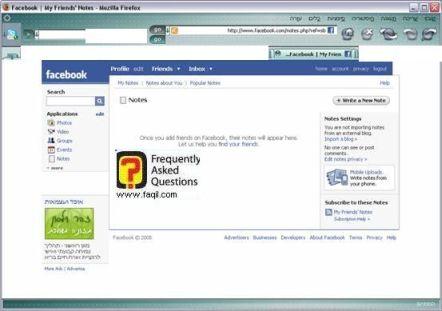 חלון רשימות, פייסבוק