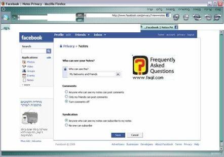 דף הגדרות פרטיות, פייסבוק
