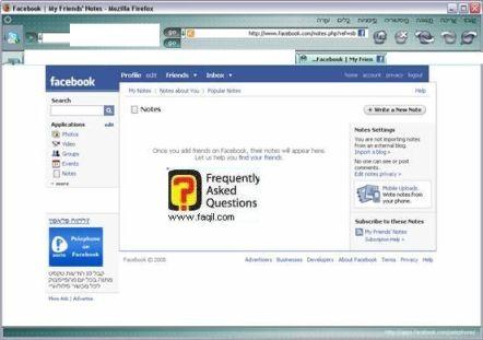 דף ראשי רשימות, פייסבוק