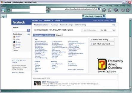 קניית מוצרים וחיפוש עבודה, פייסבוק