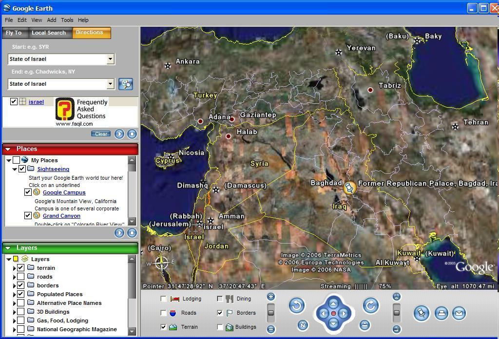 הגעה לישראל, ב Google Earth
