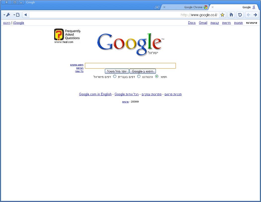 החלון הראשי של הדפדפן, Google Chrome