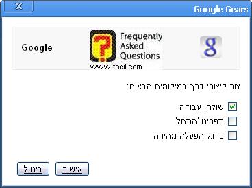מיקום הופעת הקישור בדפדפן, Google Chrome
