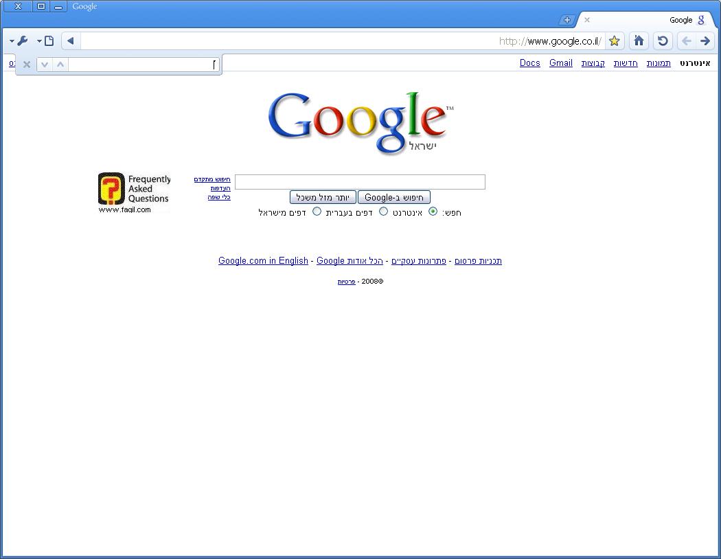שורת כתיבה בדפדפן, Google Chrome