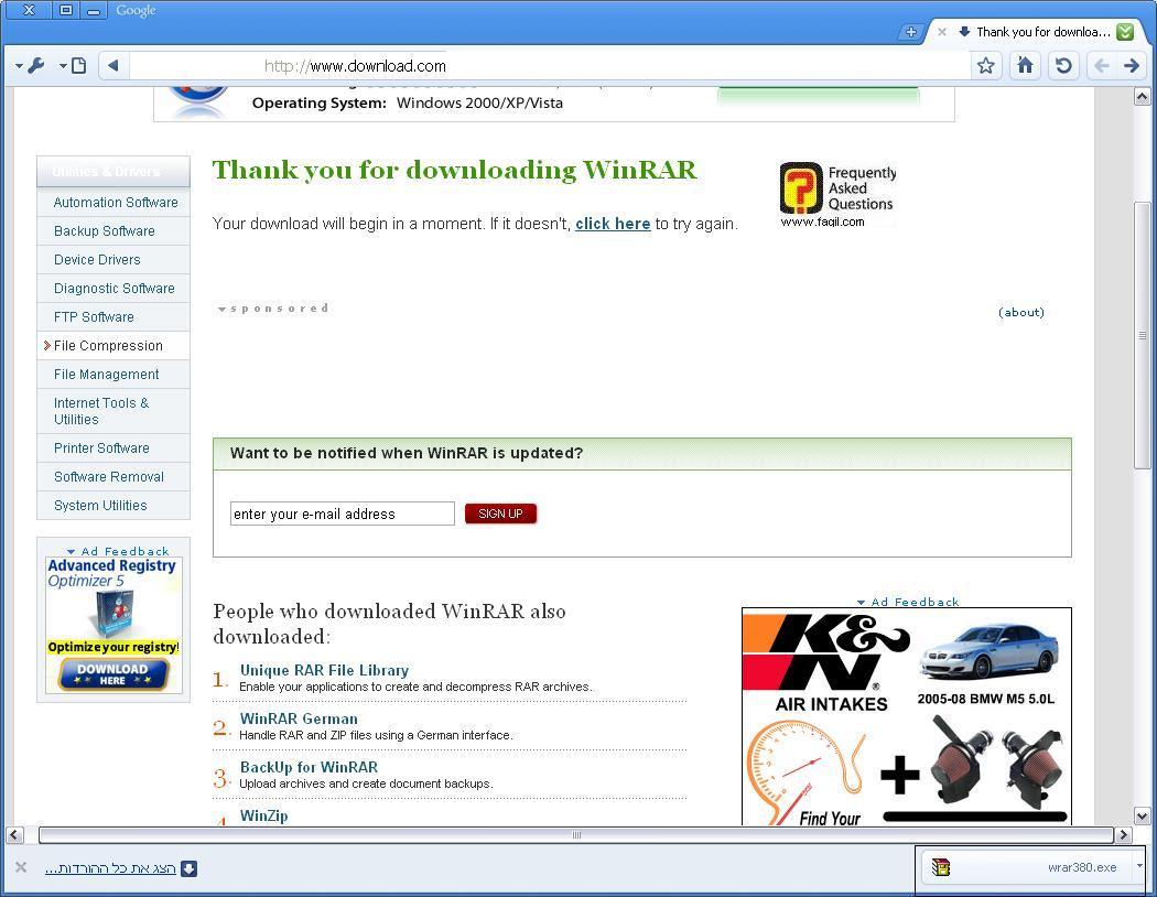 הורדות בדפדפן, Google Chrome