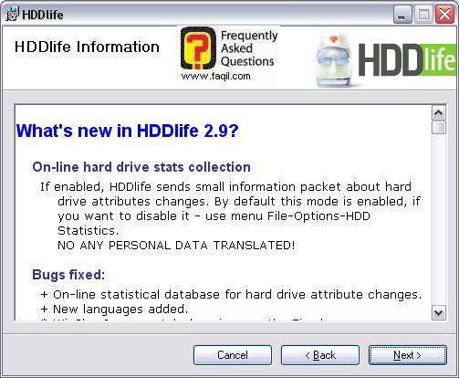 מסך מה כוללת גירסה זו להתקנה, HDDlife
