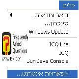אפשרויות אינטרנט, דפדפן internet explorer