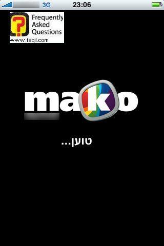 מסך טעינת אפליקציית מאקו
