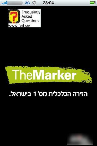 מסך טעינה,אפליקציית The Marker