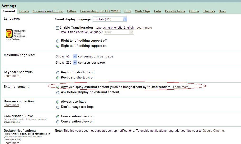 הצגת תמונות ותוכן חיצוני באימייל Gmail