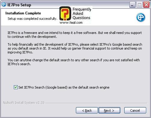 מסך  האם להשתמש במנוע החיפוש IE7PRO search
