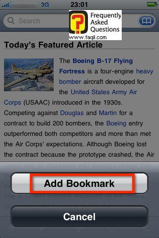 הוספה למועדפים,אפליקציית ויקיפדיה