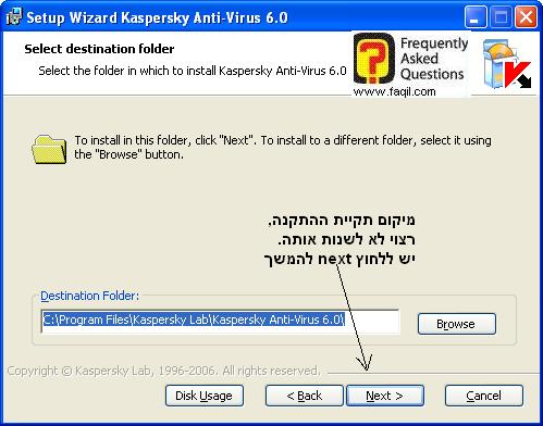 מסך מיקום היעד  להתקנה, קספרסקי (Kaspersky) גרסא 6.0