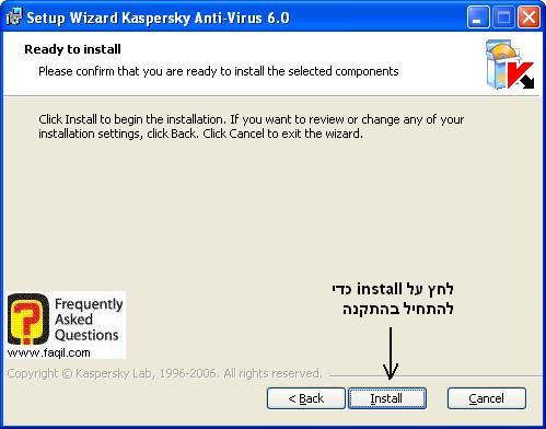 מסך קרא לפני ההתקנה, קספרסקי (Kaspersky) גרסא 6.0