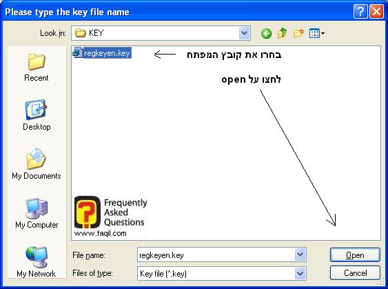 קובץ המפתח, קספרסקי (Kaspersky) גרסא 6.0