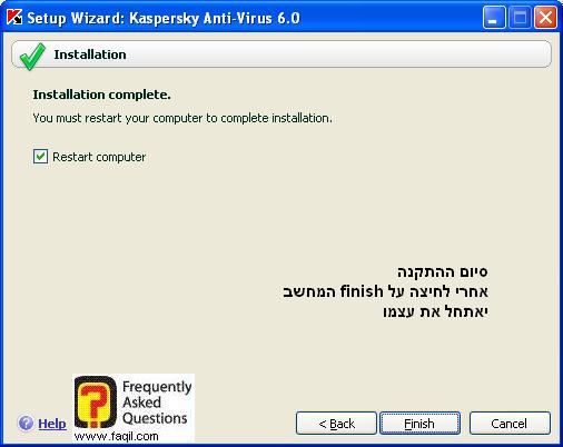 מסך סיום הגדרות, קספרסקי (Kaspersky) גרסא 6.0