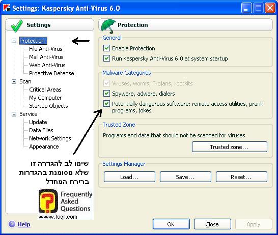 הגדרת protection, קספרסקי (Kaspersky) גרסא 6.0