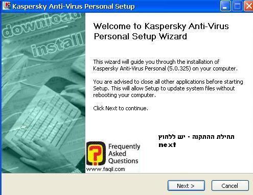 מסך ברוכים הבאים להתקנה, קספרסקי פרסונל -  Kaspersky Personal