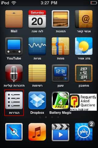הגדרות,במכשיר האייפון
