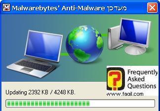 התוכנה מתעדכנת,תוכנת  Malwerebytes
