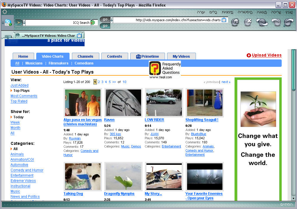 לבחור קטעי וידאו על פי קטגוריות ,הרשת החברתית מיי ספייס