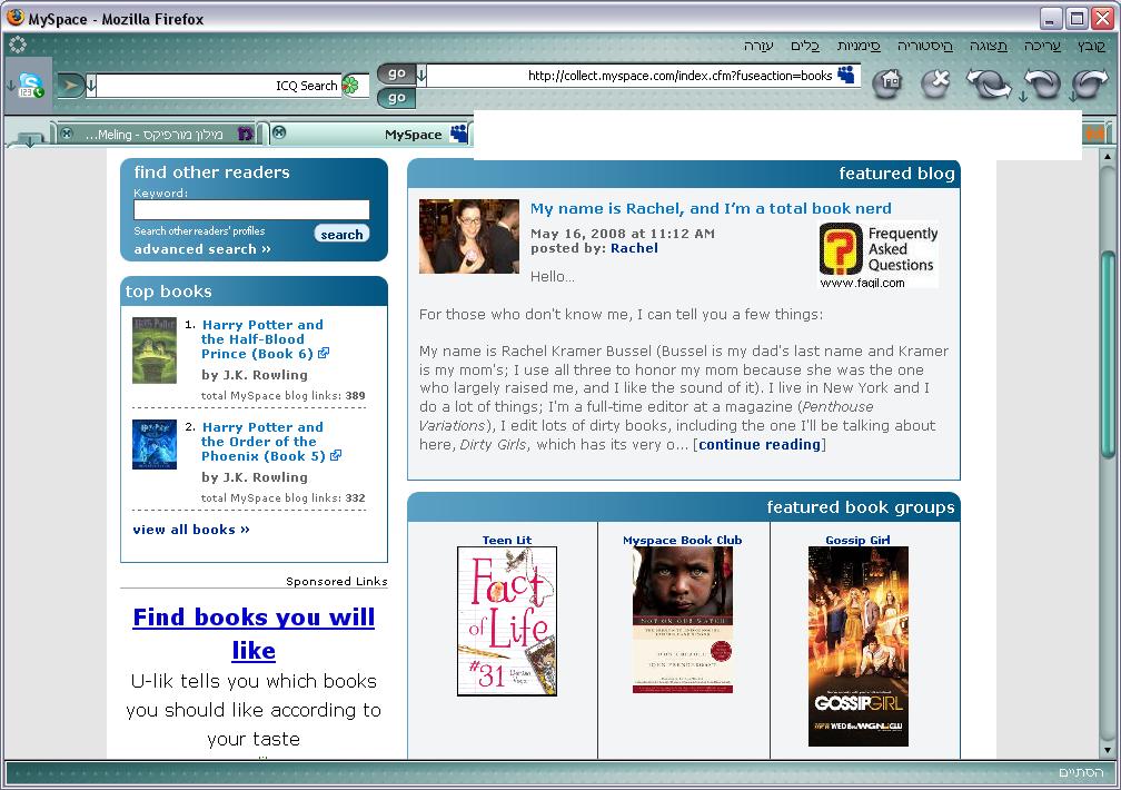 ספרים,הרשת החברתית מיי ספייס
